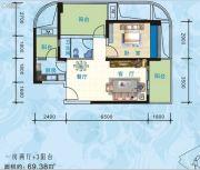 海悦长滩1室2厅1卫69平方米户型图
