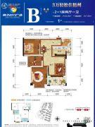 佛子时代广场2室2厅1卫94平方米户型图