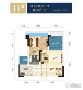 雄森国际1室2厅1卫52平方米户型图