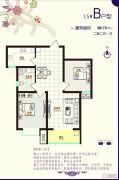 铂宫时代2室2厅1卫89平方米户型图