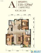 山海壹号3室2厅2卫128--129平方米户型图