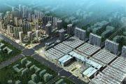 吉林国际商贸城效果图
