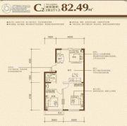艺豪・鑫隆湾2室2厅1卫82平方米户型图