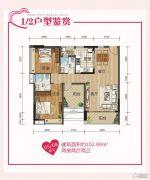 华浩国际城3室2厅2卫102平方米户型图