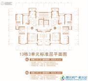 恒大绿洲4室2厅2卫209平方米户型图