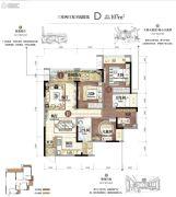 华侨城天际湾3室2厅2卫107平方米户型图