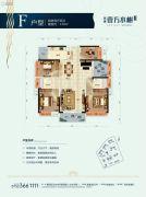 壹方水榭4室2厅2卫118平方米户型图