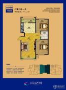 涧桥西畔2室2厅1卫77平方米户型图