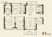 广州绿地城3室2厅2卫125平方米户型图