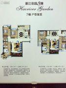 濠江花园三期3室2厅2卫116--134平方米户型图