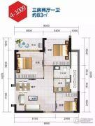 智汇时代3室2厅1卫83平方米户型图
