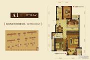 华盛达曼城2室2厅1卫90平方米户型图