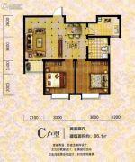 金润・香榭居2室2厅1卫86平方米户型图