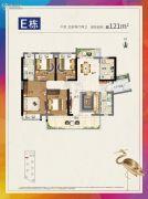富力英皇金禧花园4室2厅2卫121平方米户型图