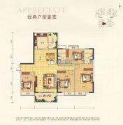 御福名邸4室2厅2卫139--140平方米户型图