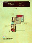 丽景上品2室2厅1卫86平方米户型图