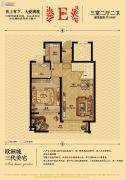 席家花园3室2厅2卫105平方米户型图