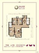 香邑拉菲堡3室2厅1卫113平方米户型图