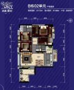 尚东君御4室2厅2卫175平方米户型图