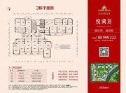 锦绣国际花城93--144平方米户型图