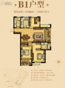 云厦阳光福邸3室2厅2卫126平方米户型图
