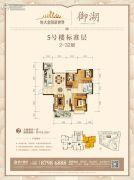 恒大金阳新世界3室2厅1卫115平方米户型图