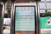 鼎盛广场交通图
