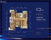 广信万汇城4室2厅2卫140平方米户型图