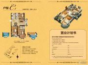 中南世纪雅苑3室2厅2卫116平方米户型图