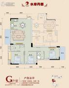 水岸丹郡3室2厅2卫114平方米户型图