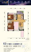 锦绣东城商业广场3室2厅2卫94--96平方米户型图