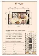 华府新天地1室2厅1卫56平方米户型图