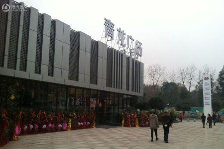 招港青龙广场