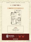 银海龙城2室2厅1卫89--125平方米户型图