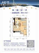 海口恒大外滩2室2厅1卫92平方米户型图