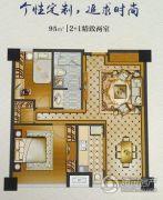紫金江景苑3室2厅1卫95平方米户型图