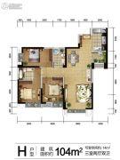 金地天府城3室2厅2卫104平方米户型图