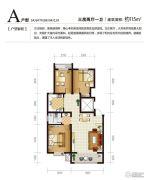 建发兴洲花园3室2厅1卫115平方米户型图