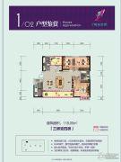 凯特・梅溪紫郡3室2厅2卫118平方米户型图