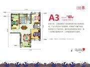 幸福时代3室2厅2卫137平方米户型图