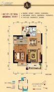 防城港凤景湾1室2厅1卫69平方米户型图