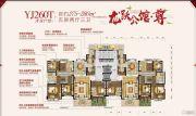 潮州碧桂园5室2厅3卫275--280平方米户型图