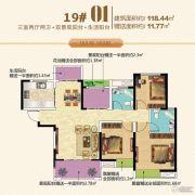 福晟钱隆城3室2厅2卫118平方米户型图