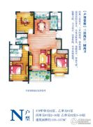 上书房3室2厅2卫133--137平方米户型图