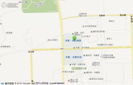 华夏世纪锦园
