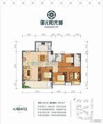 御元阳光城4室2厅3卫123平方米户型图