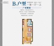 鹏欣金游城1室1厅1卫51平方米户型图