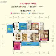 金色夏威夷3室2厅2卫129平方米户型图