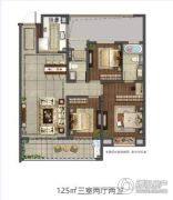 新城・荣樾3室2厅2卫125平方米户型图