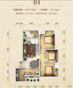 东韵华府3室2厅1卫77平方米户型图
